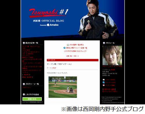 西岡剛 (内野手)の画像 p1_33
