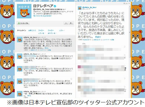 http://www.narinari.com/site_img/photo/2011-03-31-001505.jpg