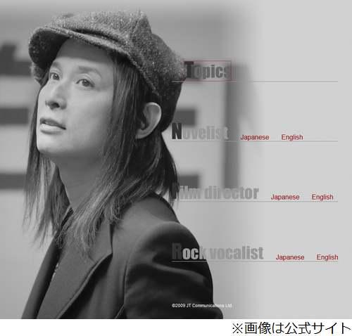 辻仁成の画像 p1_24