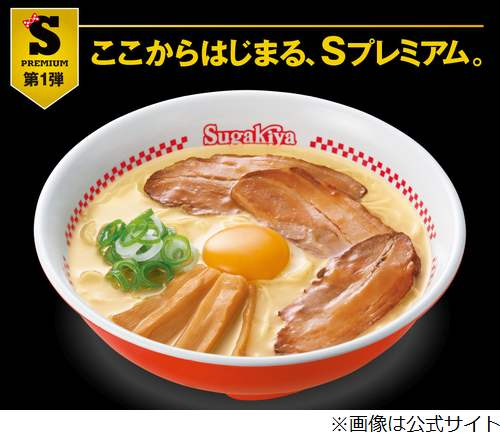 名古屋のラーメン屋「スガキヤ」って以前は東京とかにもあったのに、なんで撤退しちゃったの?
