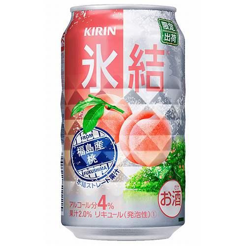 人気チューハイ「氷結」に「福島産桃」を発売。 キリン「みんなで福島の農業を飲んで応援!!」