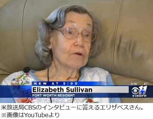 医者「ドクターペッパーを毎日飲むと死ぬる」 104歳「そう言った医者は全員死にました」